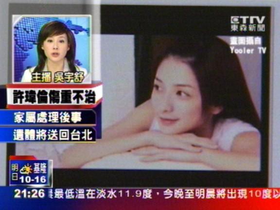 news_3.jpg