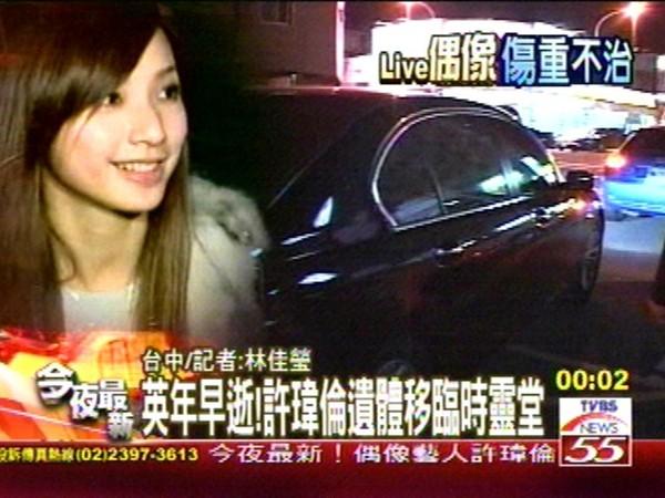 news_7.jpg