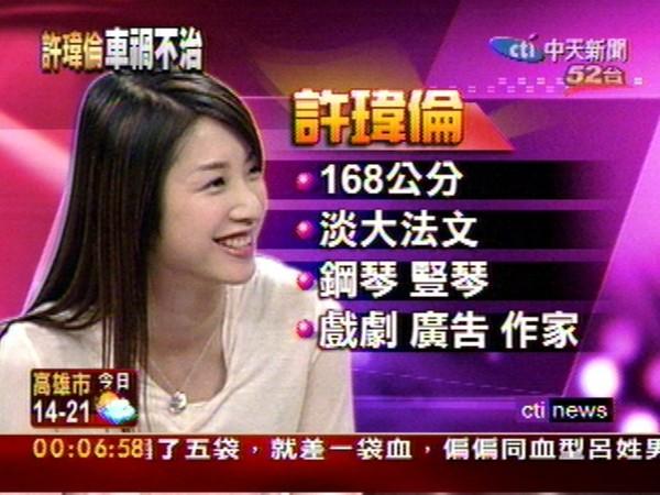 news_8.jpg