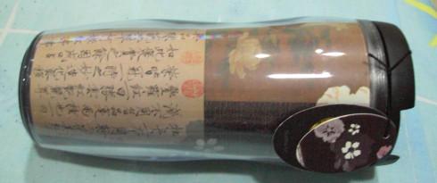 北宋故宮杯
