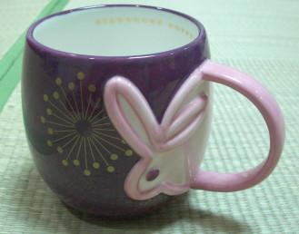 秋季玉兔杯