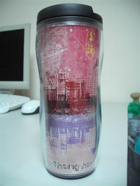 上海隨行杯