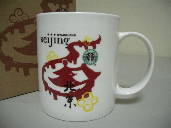 北京馬克杯款式二