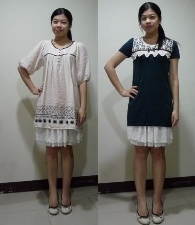 襯裙.jpg