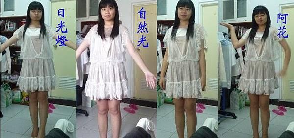洋裝4.jpg