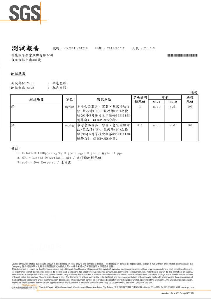 CY_2011_61218-02.jpg