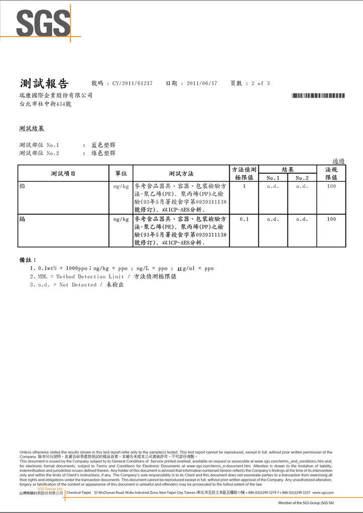 CY_2011_61217-02.jpg