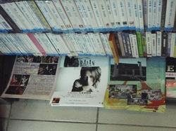 五大唱片2s.jpg