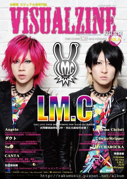 VOL.6 (M) LM.C