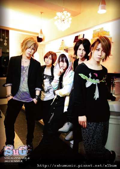 VOL.6-SuG_A3_POSTER(S)