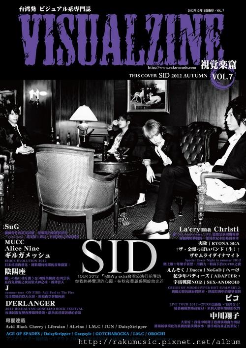 VOL.7表封面_SID
