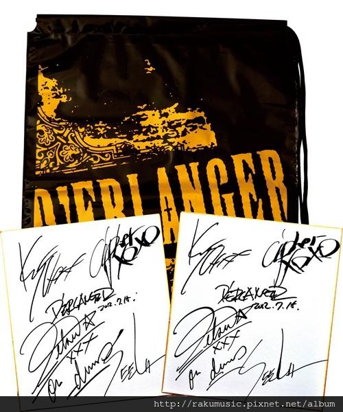 大D_購物袋+簽名版