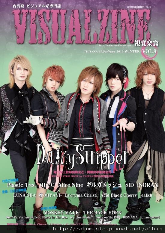DaizyStripper-COVER-S