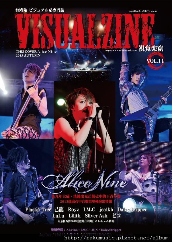 S VOL.11-COVER-A9