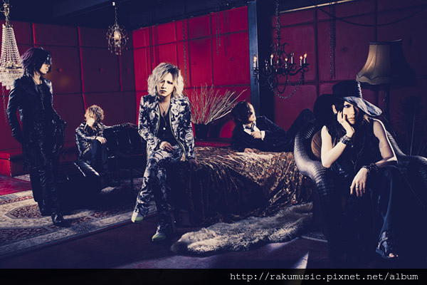 111the gazette