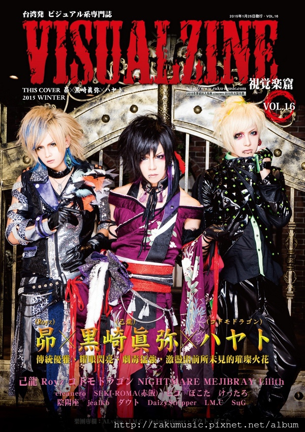VOL.16-COVER-BPR