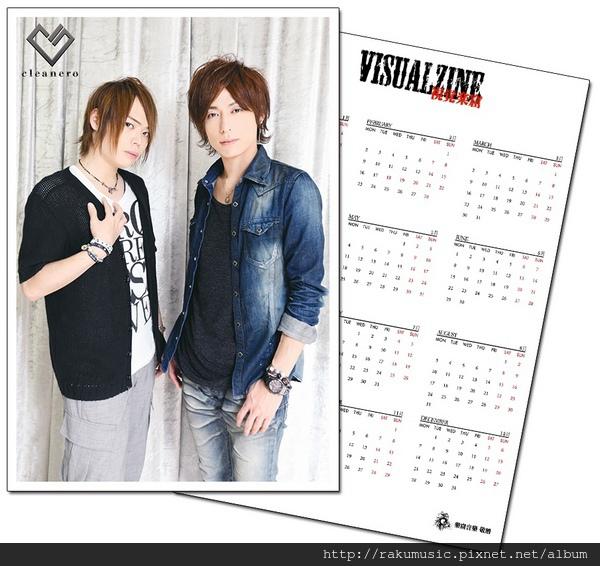 VOL.16特典年曆卡