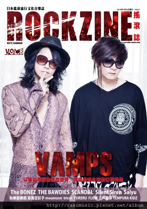 ROCKZINE-VOL.8封面