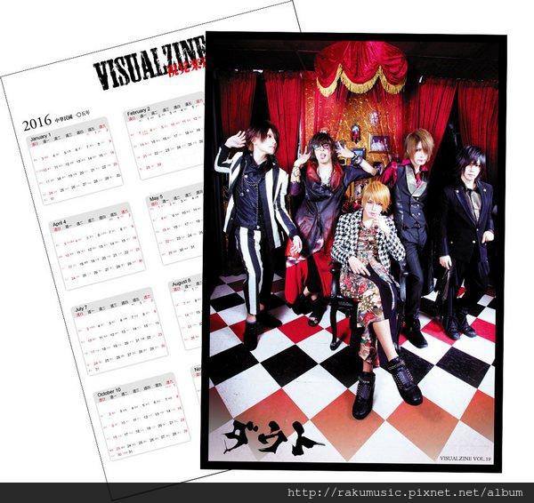 VOL19贈品年曆(疊)