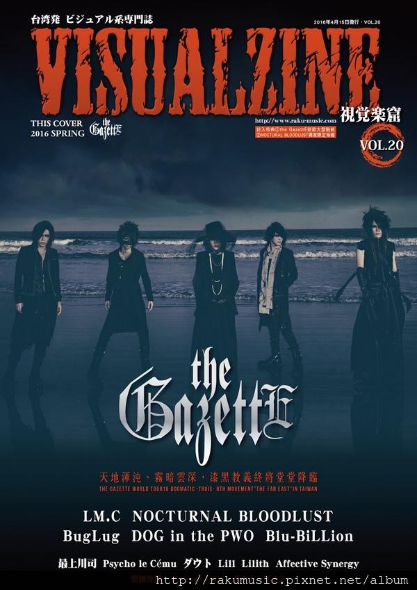 #VISUALZINE-VOL20-the-GazettE.jpg
