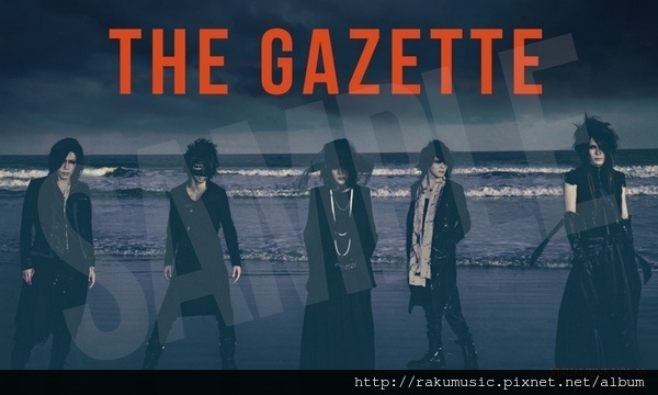 #VISUALZINE_VOL20_GAZE_STICKER_SAMPLE
