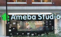 4-5 位於東京表參道上的Ameba Studio.jpg