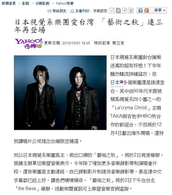 1001 YAHOO NEWS.jpg