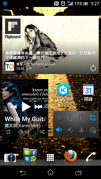 Screenshot_2013-10-17-21-27-52
