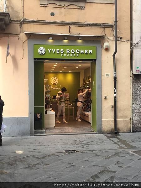 YVES_ROCHER_01.jpg