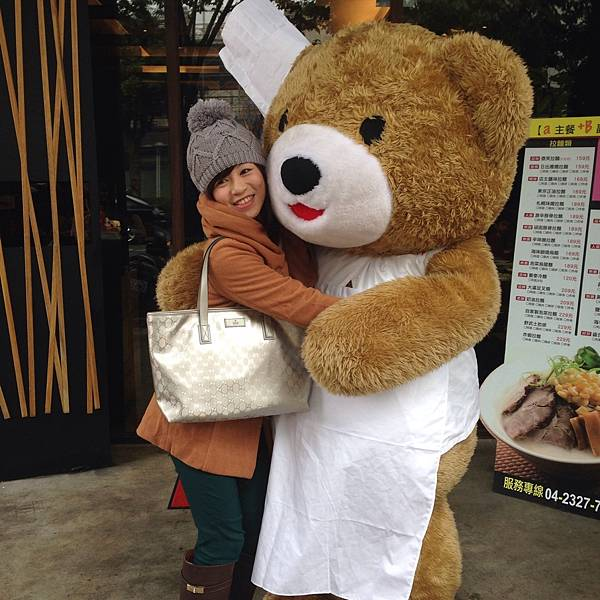 日出拉麵-泰迪熊來店play2