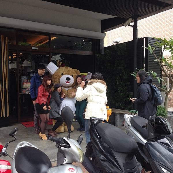 日出拉麵-泰迪熊來店play5