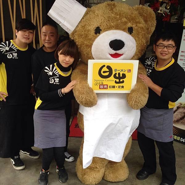 日出拉麵-泰迪熊來店play11