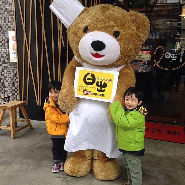 日出拉麵-泰迪熊來店play12