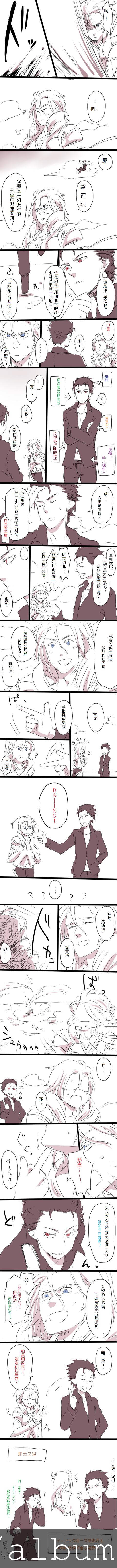 翻譯漫畫.png