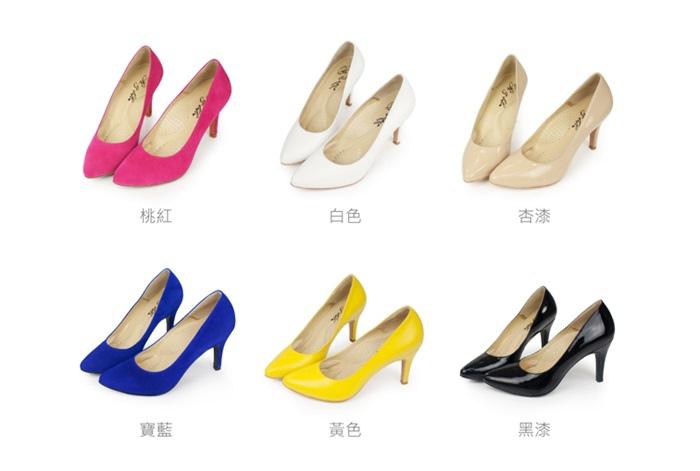 尖頭鞋- (2).jpg