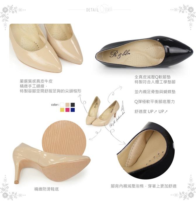 尖頭鞋- (3).jpg