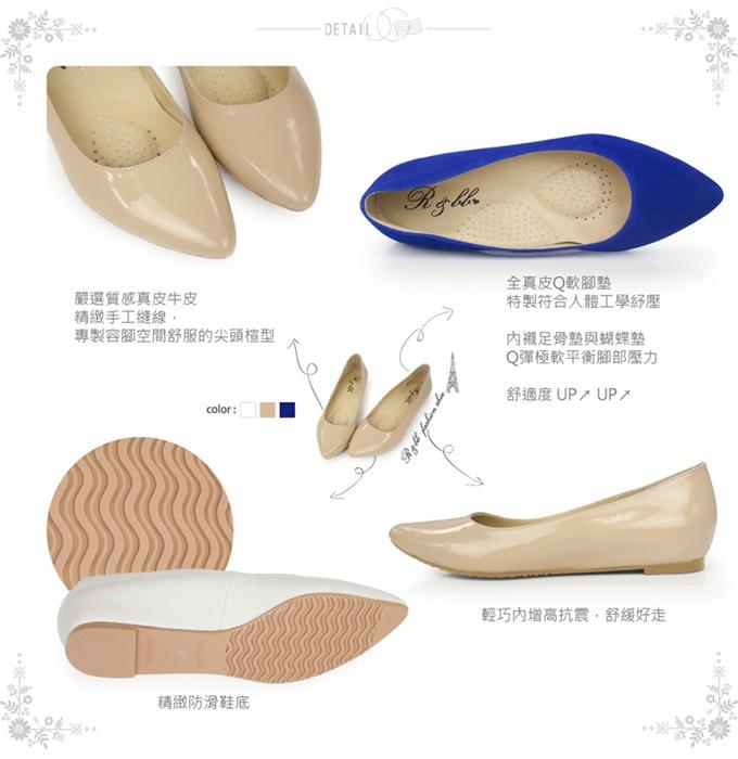 尖頭鞋- (39).jpg