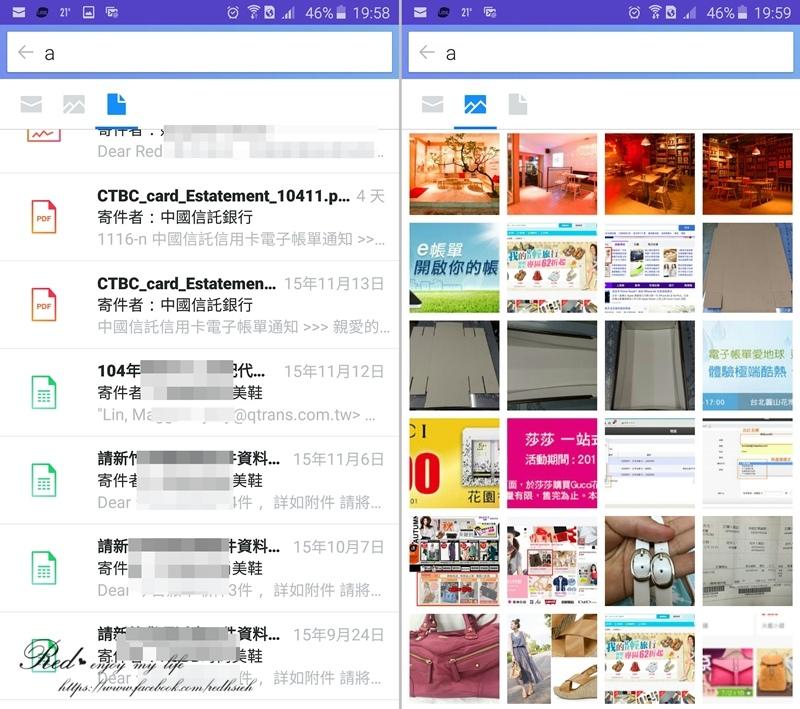 yahoo mail app (12)