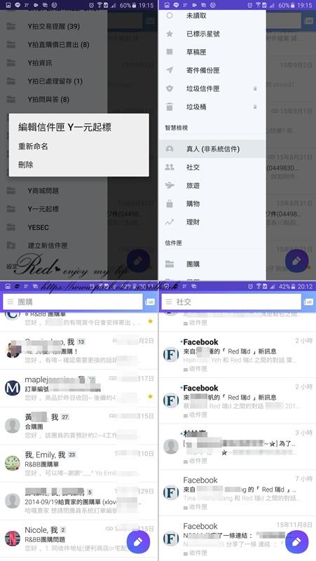 yahoo mail app (4)