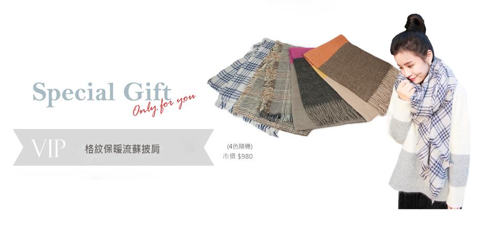gift_1511-1