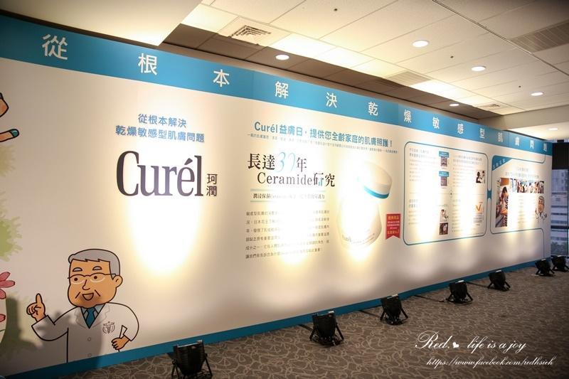Curel (3).JPG