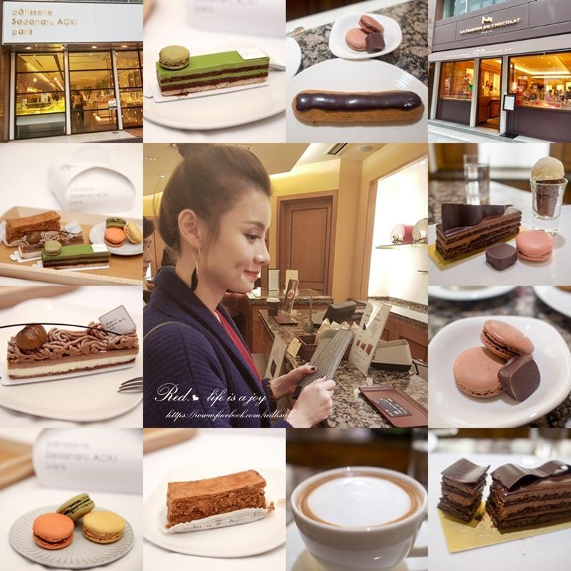 1-東京-LA MAISON DU CHOCOLAT (1).jpg