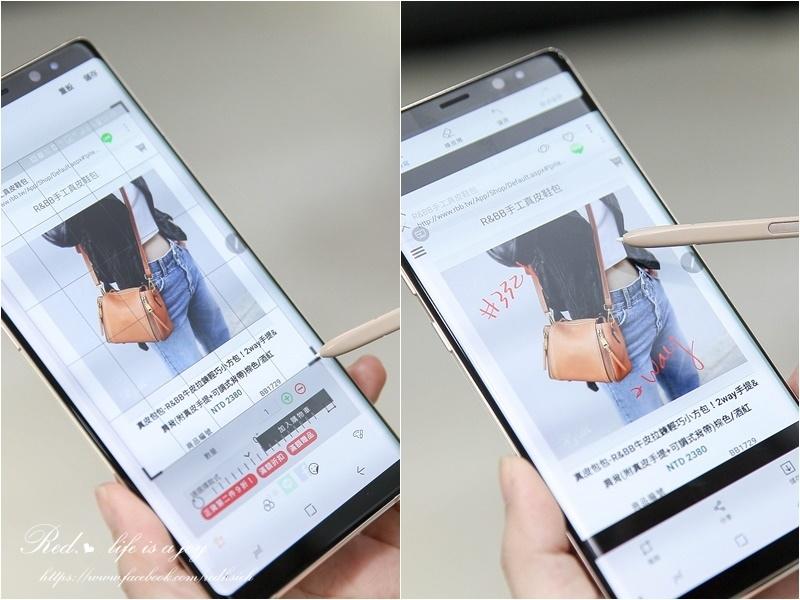 Samsung note8 (13).jpg