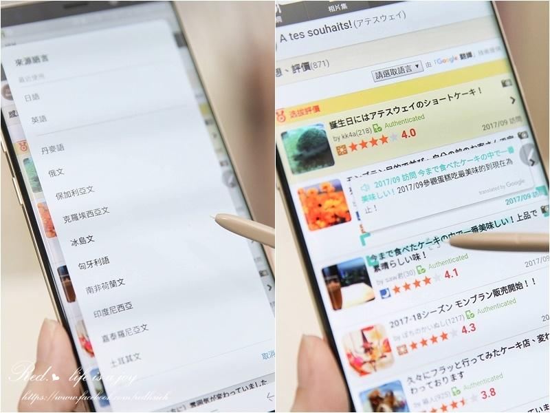 Samsung note8 (16).jpg