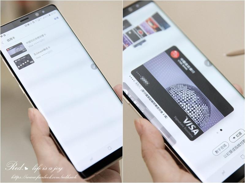 Samsung note8 (42).jpg