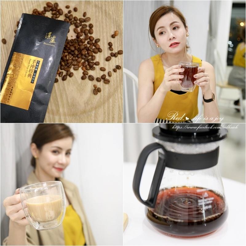 momo湛盧精品咖啡豆 (1).jpg