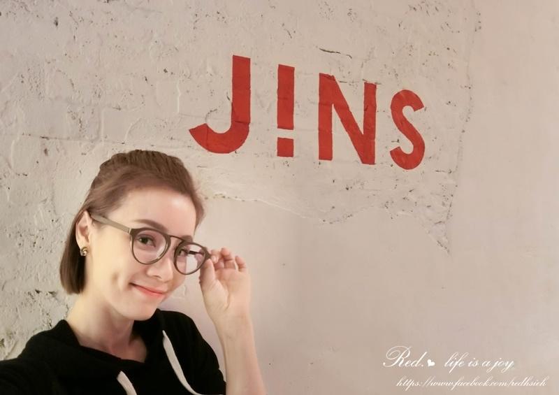 JINS眼鏡 (9).JPG