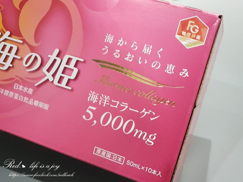 NISSUI 海之姬-海洋膠原蛋白飲 (6).jpg