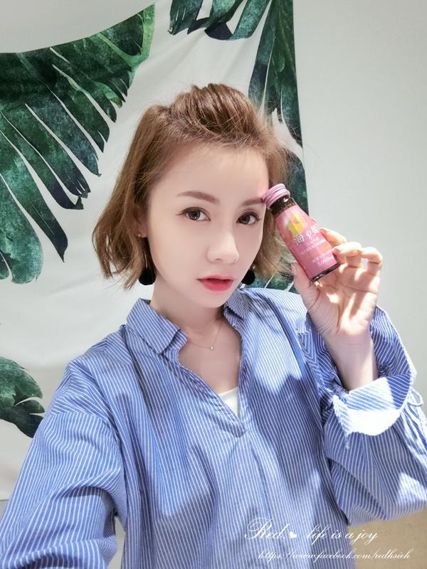 NISSUI 海之姬-海洋膠原蛋白飲 (2).JPG