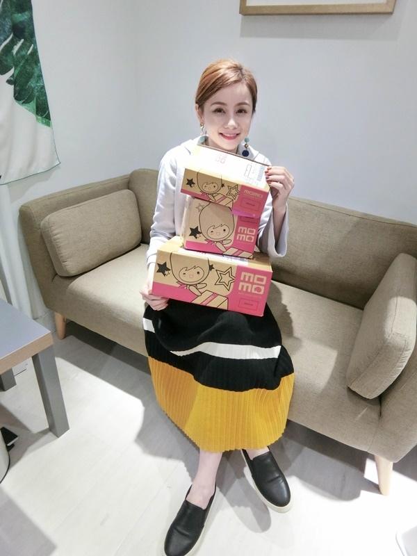 MOMO購物雙12 (4).JPG